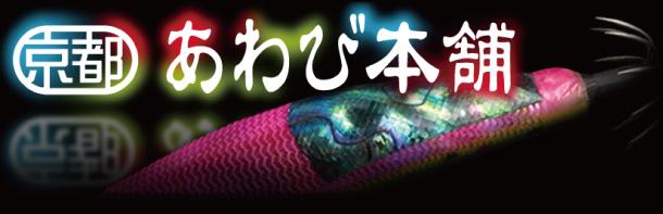 ダミキジャパン ホームページへ